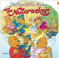 Berenstain Bears Christmas