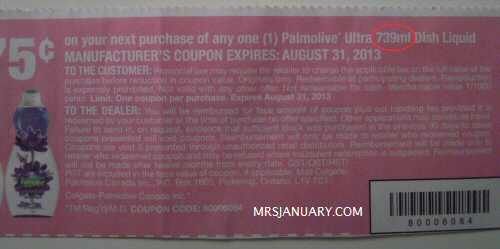 Coupon Size Restrictions