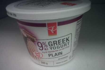 PC Greek Yogurt